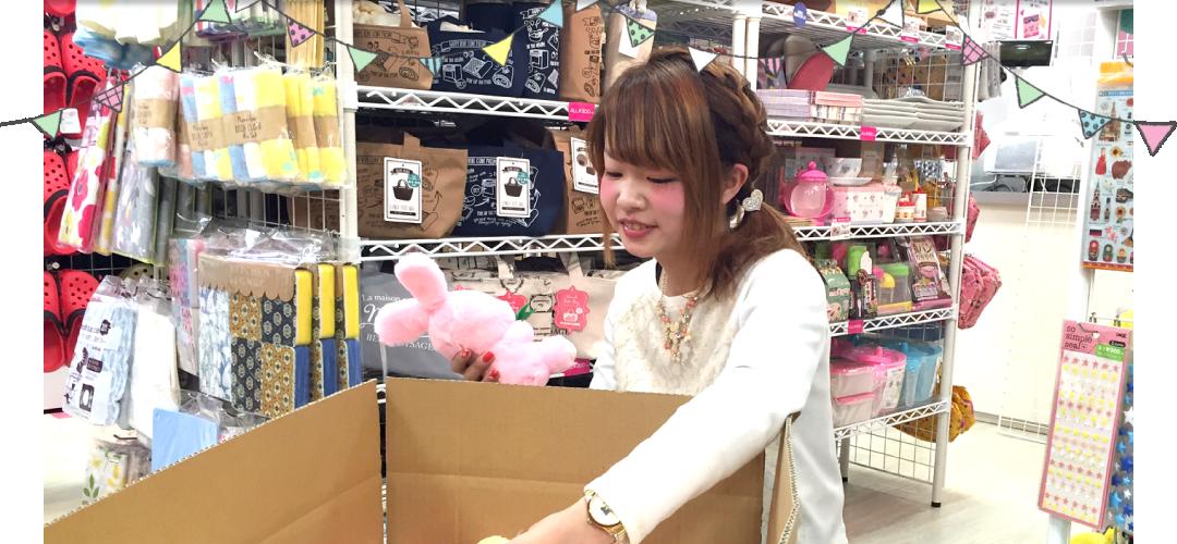 「ミカヅキモモコ」の働き方-アルバイト