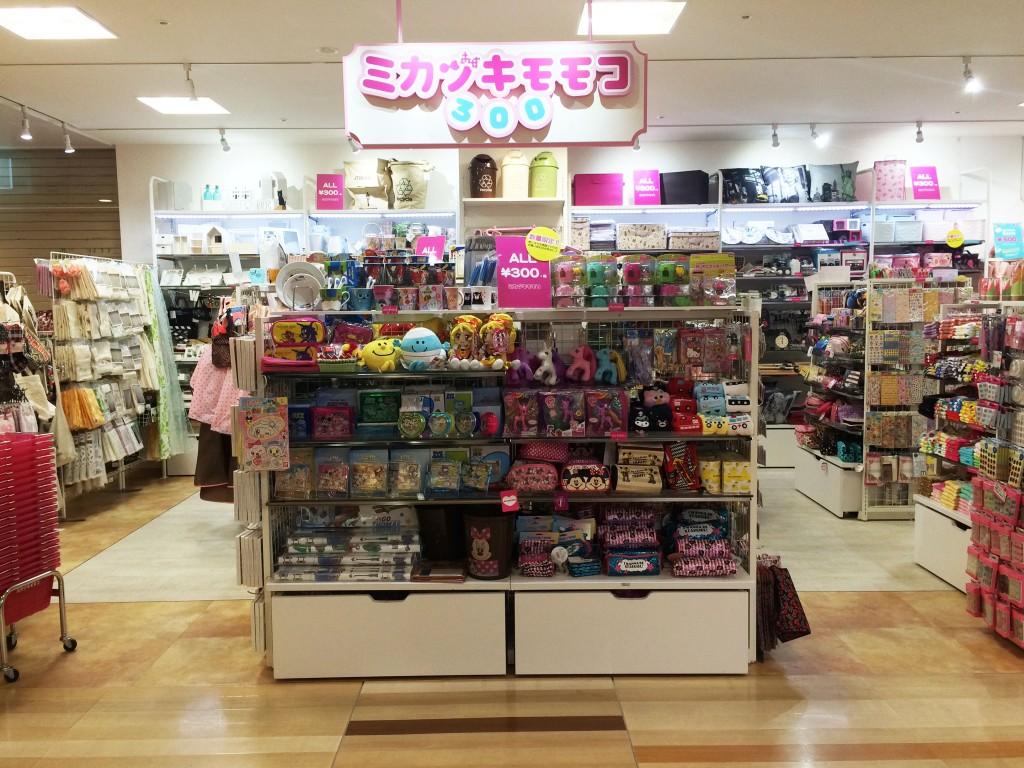 荻窪タウンセブン店