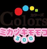 カラーズ&ミカヅキモモコ-岸和田店オープン!