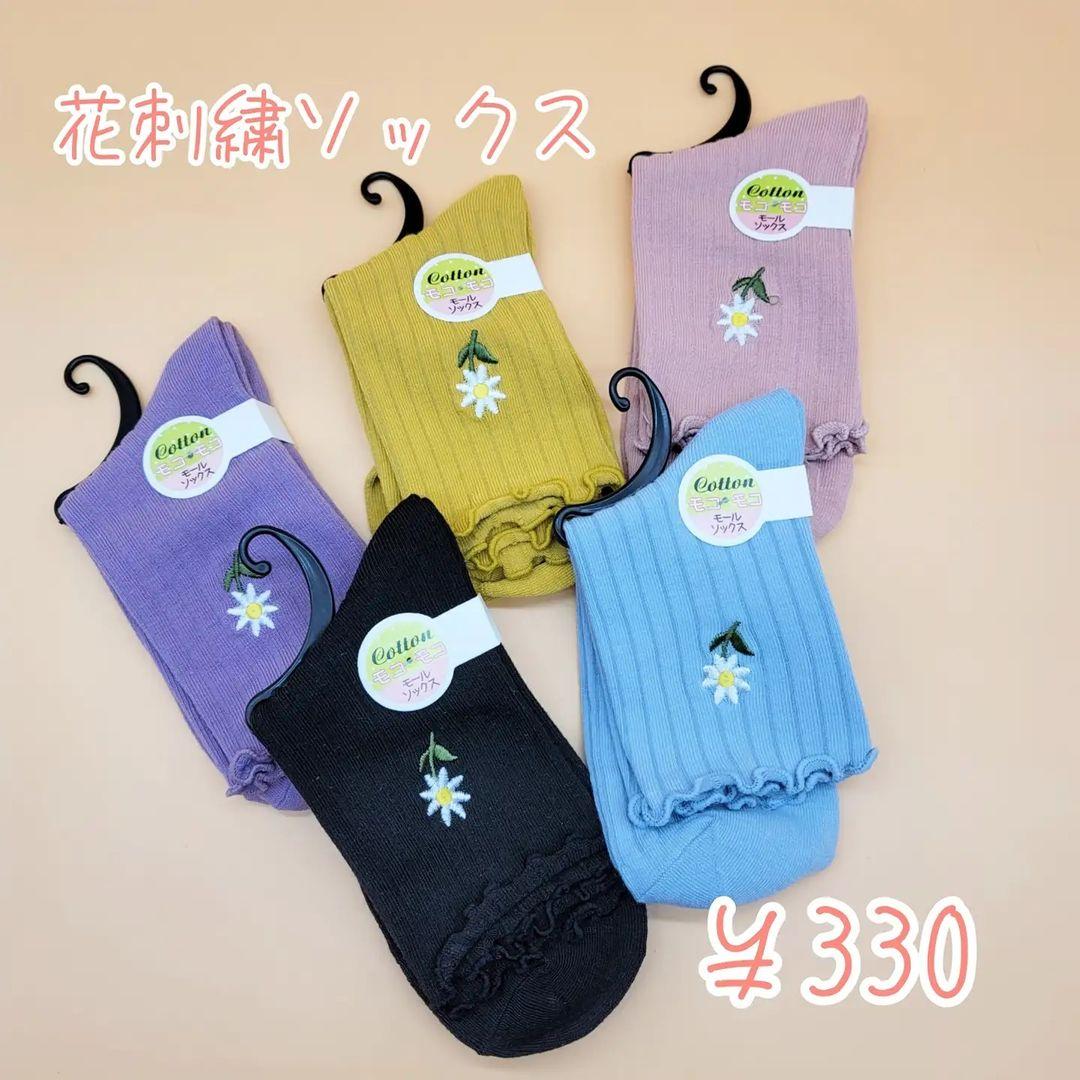 韓国雑貨 花刺繍ソックス