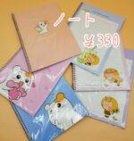 韓国雑貨 ノート